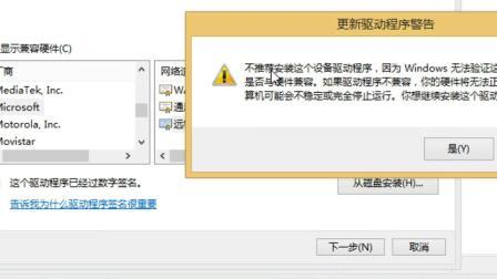 Coolmay顾美科技:Win8系统下顾美触摸屏驱动安装步骤和下载