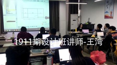 皮阿诺-商学院_岗前培训部12月内训v2
