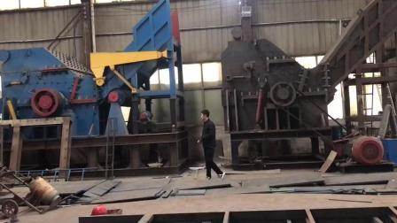 450废钢破碎机生产现场讲解详情