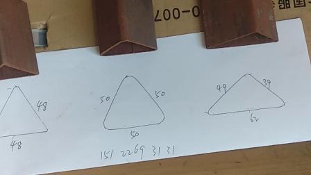 异型管三角管系列