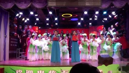 无为老年大学歌舞班2020庆元旦迎新年文艺汇演——情景合唱:《幸福中国一起走》歌咏班