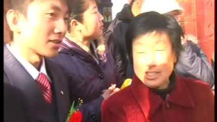 孙军亭的结婚录像