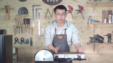驴木匠木工教学视频:54 沙带沙盘机