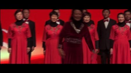 大合唱《爱我中华》演唱 凤灵合唱队 指挥 孙志棉