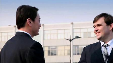 高清版 福茂成片