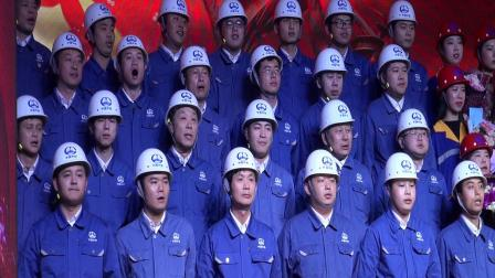 中铁七局元旦晚会:团结就是力量