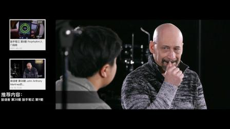 鼓手笔记 第34期 高级节奏技巧Cross-Rhythm