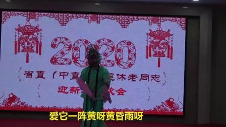 """评剧《花为媒》""""报花名""""张勇攀2019年12月27日"""