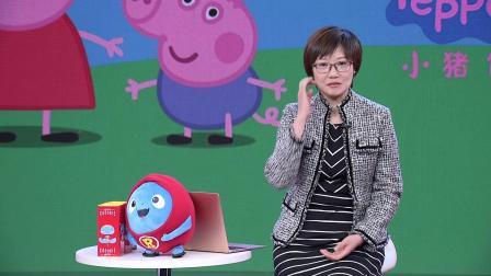 《小猪佩奇》低幼动画中的精品标杆