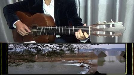 GuitarManH----------《小河淌水》吉他独奏