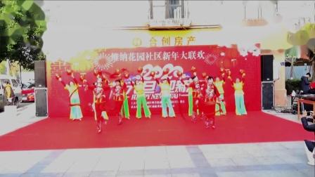 苏云健身队--中国喜洋洋