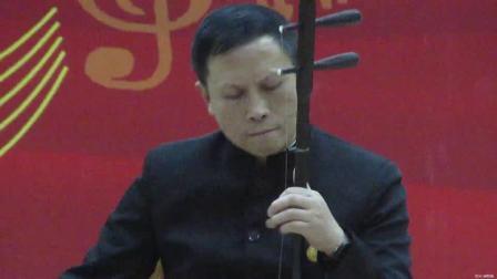 2019宜宾二胡学会迎新音乐会二胡独奏山梁梁上的歌 (1)