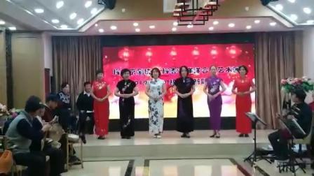 珲春京剧协会和喜洋洋合唱团联谊活动