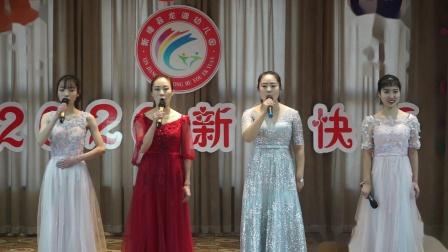 2、新绛县龙湖幼儿园元旦庆祝活动:主持人开场