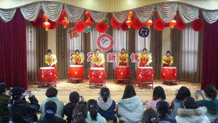 5、新绛县龙湖幼儿园元旦庆祝鼓舞《鼓鸣盛世》