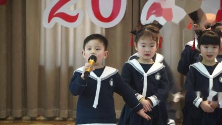 12、新绛县龙湖幼儿园元旦庆祝活动《一日生活中的礼》