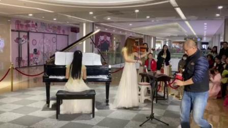 电影《一步之遥》主题曲,小提琴+钢琴合奏