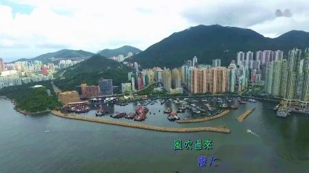 当你老了 杨洪基演唱@香港+美国风景