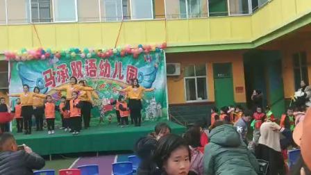 马承幼儿园老师亲子舞蹈画爱
