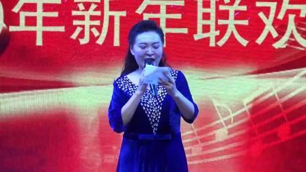 肇州县孟月舞校-中国茶[肇州县体协二零年新年联欢会]