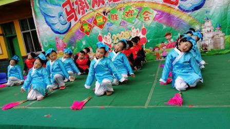 马承幼儿园学前一班舞蹈国学礼赞