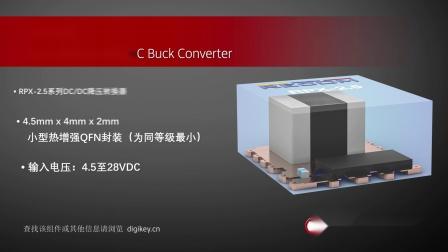1分钟读懂Recom RPX-2.5系列DC/DC降压转换器