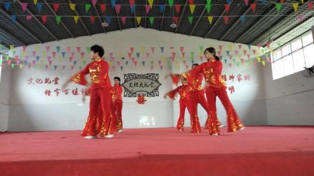 江西省德兴市杨家湾广场舞,过年啦变队形
