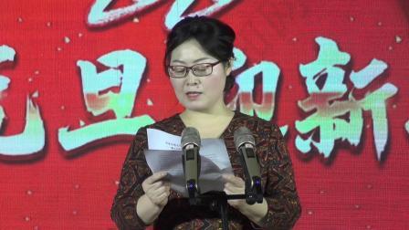 0、馨艺合唱团2020迎新年暨2019年总结会(领导讲话)
