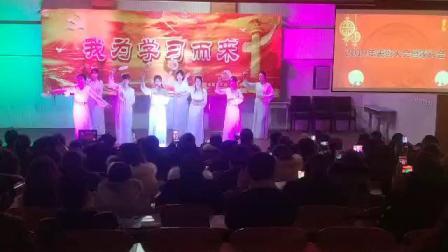 2019年度表彰大会暨家长会开场舞《青花瓷》