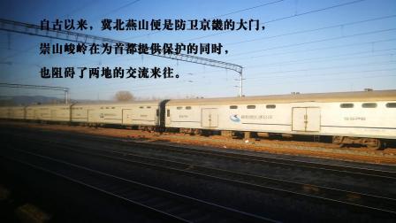 百年接力,京张再出发