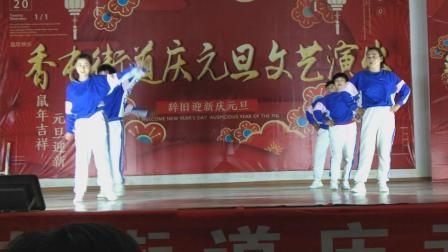 江西省德兴市杨家湾广场舞,干就完了变队形