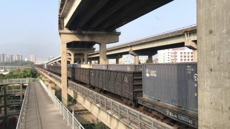 (广茂线火车视频)DF4B 3005牵引X9545次通过西江大桥