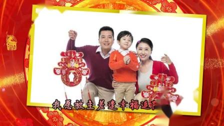 新年祝福多 -慕歌
