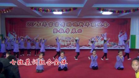 苗苗舞蹈培训中心迎新年汇报演出(12.28日)