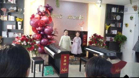 4、贝思特培训学校钢琴音乐会石佳可 赵桓锐四手联弹《春节序曲》