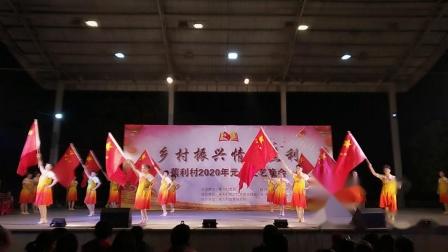 三涌村舞蹈队旗舞腾飞