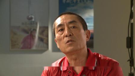 聚焦张艺谋:中国电影的黄金时代来了(下)