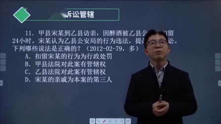 2012-02-79行政法真题讲解-161行政诉讼