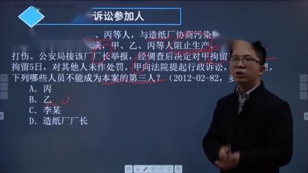 2012-02-82行政法真题讲解-168行政诉讼