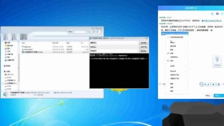 抖音无人直播视频下载回放软件使用教程
