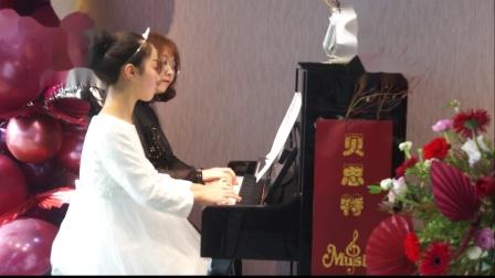 26、贝思特培训学校2020元旦钢琴音乐会光老师丁双琪四手联弹《我和我的祖国》