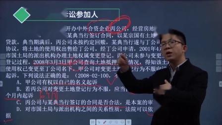 2008-02-100行政法真题讲解-173行政诉讼