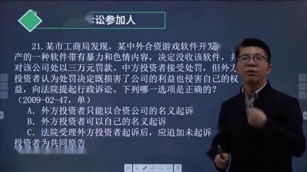 2009-02-47行政法真题讲解-171行政诉讼