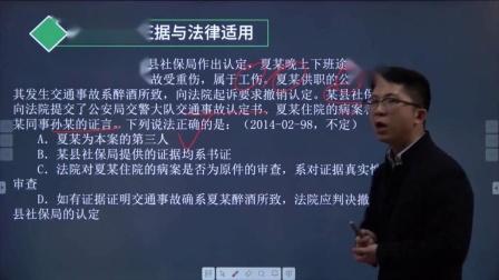 2014-02-98行政法真题讲解-176行政诉讼