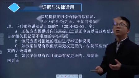 2014-02-83行政法真题讲解-177行政诉讼