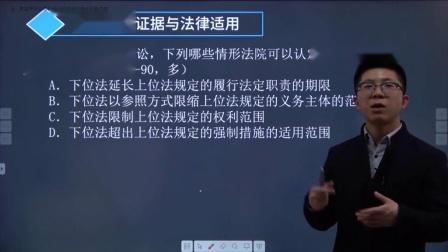 2010-02-90行政法真题讲解-181行政诉讼