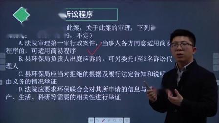 2017-02-99行政法真题讲解-186行政诉讼