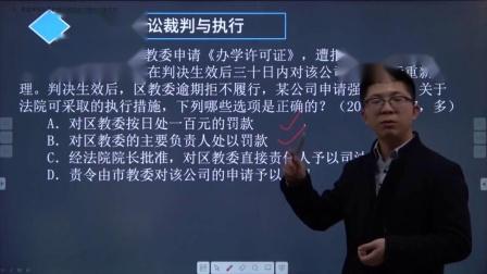 2010-02-87行政法真题讲解-199行政诉讼