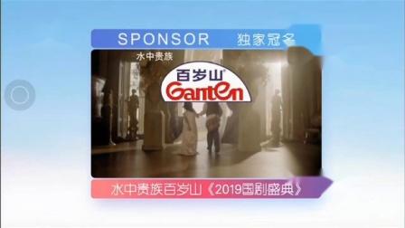 安徽卫视2018年包装-冠名播出、节目预告