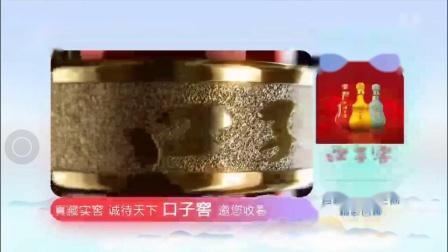 安徽卫视2017年包装-冠名播出、节目预告